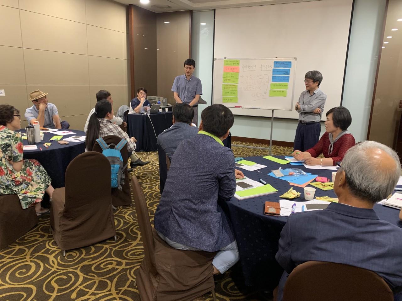 2019년 건강마을 조성사업 신규마을 건강지기 심화교육 1-6차